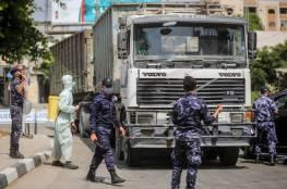 """غزة: """"مباحث كورونا"""" تُغلق 97 محلًا ومنشأة مخالفة لإجراءات السلامة"""
