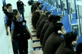 """الصليب بغزة: إلغاء زيارات أهالي الأسرى لسجن """"نفحة"""" لمدة أسبوعين"""
