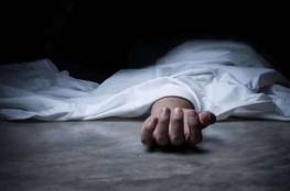 رام الله: الشرطة تصدر تصريحاً بشأن ملابسات وفاة مواطنة عشرينية