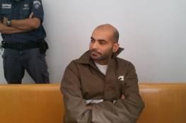 أم الفحم: اتهام محمود جبارين بالتواصل مع حزب الله