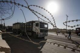 """""""الاقتصاد"""" تنفي وجود أي تسهيلات اقتصادية لقطاع غزة على أرض الواقع"""