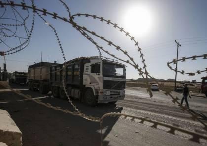 ما الهدف من منح الاحتلال تسهيلات جديدة لغزة ؟