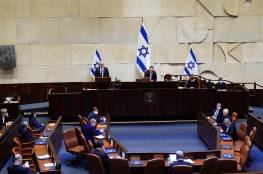 رسمياً : حل الكنيست والتوجه لإجراء انتخابات جديدة مارس القادم