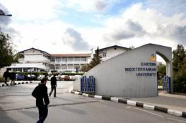 توضيح للطلبة الدارسين في الجامعات التركية وقبرص الشمالية