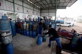 """اقتصاد غزة تنفي تسبب """"الغاز المصري"""" بالحرائق في غزة"""