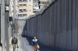 تقرير أممي: 2020 عام الانتكاسات للفلسطينيين ويجب اعادة دمج الضفة وغزة