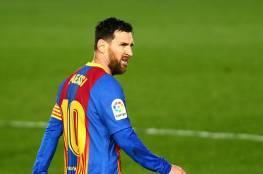 مفاجأة.. ميسي يغادر برشلونة مجدداً