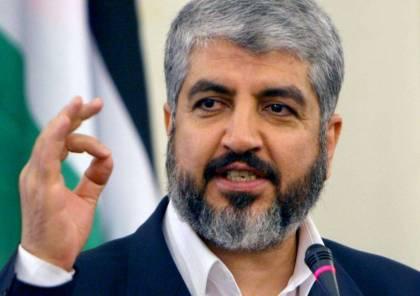 نقترب من هدف التحرير والعودة.. مشعل يكشف شروط حماس لوقف إطلاق النار