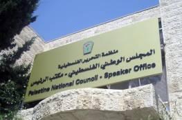 """""""المجلس الوطني"""" يُطالب الاتحاد الإفريقي بعدم إعادة """"إسرائيل"""" لعضوية الاتحاد"""
