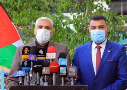 الصحة: تسجيل اصابة جديدة بفيروس كورونا في قغزة.. وانهاء فترة الحجر الصحي لـ 577 مستضاف