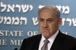 قناة عبرية: نتنياهو غاضب بعد خسارة 300 ألف صوت