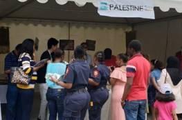 سفارتنا في جنوب افريقيا تشارك بالمعرض الدبلوماسي السنوي
