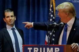 """أبناء ترامب يهاجمون الحزب الجمهوري: """" ناخبونا لن ينسوها لكم أيها النعاج"""""""