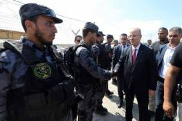 الأجهزة الأمنية تنهي تأمين مهمة زيارة حكومة التوافق في قطاع غزة