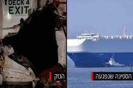 """إيران تحذر إسرائيل من """"عواقب أي خطوة خاطئة"""" على خلفية """"الهجوم على السفينة"""" بخليج عمان"""