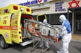 """ارتفاع وفيات """"كورونا"""" في إسرائيل إلى 40"""