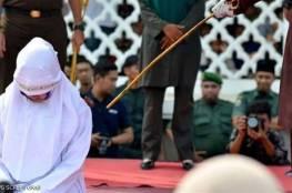 إندونيسيا: جَلد عروسين!