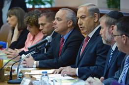 """وزراء إسرائيليون يشتكون من تغييبهم عن تطورات """"صفقة تبادل أسرى"""""""