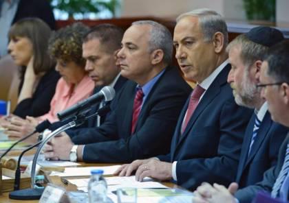 حذف بند يتعلق بفرض السيادة من اللوائح الداخلية للحكومة الإسرائيلية