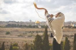تعرف على الطقوس الغريبة لدى اليهود في عيد الغفران