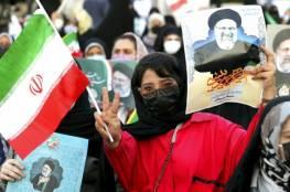 واشنطن تسمح لإيران باستعمال أموال مجمّدة لتسديد ديون
