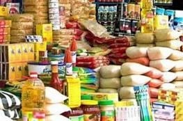 الاقتصاد تنشر قائمة السقف السعري للسلع الأساسية خلال رمضان