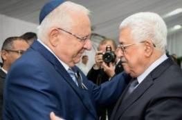 تفاصيل الاتصال الهاتفي بين الرئيس عباس ونظيره الاسرائيلي ريفلين..