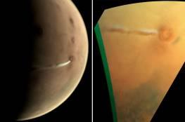 نشاط  غريب على كوكب المريخ حير العلماء... مراصد الفضاء تتابع الحدث... صور وفيديو