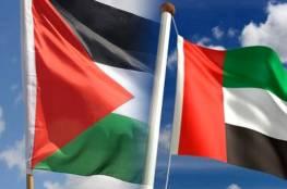 السلطة الفلسطينية تكشف حقيقة رفعها شكوى ضد الإمارات في الأمم المتحدة