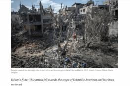 """اللوبي """"الإسرائيلي"""" يمنع المجلات الطبية الأمريكية من نشر مقالات تدعو للتضامن مع الفلسطينيين"""