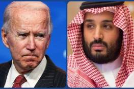 بايدن: سنصدر إعلانا يوم الاثنين عن السعودية عقب تقرير المخابرات عن ولي العهد