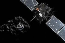 بدء تشغيل قمر صناعي آخر من نظام بيدو للملاحة في الشبكة
