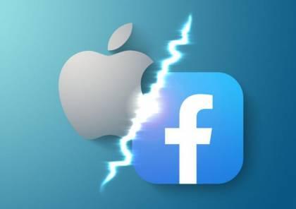 ارتفاع أرباح آبل وفيسبوك مع استفادتها من الإغلاق حول العالم