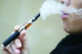 مبيدات لقتل الأعشاب الضارة.. إحدى مكونات السجائر الإلكترونية