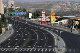 الحكومة الإسرائيلية تتراجع: دوام الروضات والصفوف الدنيا كالمعتاد بالإغلاق