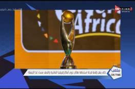 نتيجة قرعة مكان نهائي دوري أبطال أفريقيا 2020
