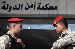"""قضية الفتنة.. ترقب في الأردن تزامنا مع """"جلسة الحسم"""""""