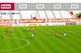 بث مباشر : تردد قناة الكأس القطرية الرياضية المفتوحة 2021 على نايل سات