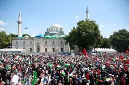 وقفة تضامنية في اسطنبول نصرة للأقصى