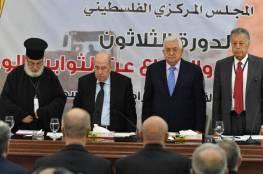 الرئيس يترأس الاجتماع الأول للجنة العليا المكلفة بتنفيذ قرارات المركزي