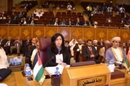 """وزيرة الاقتصاد تدعو الى تنفيذ قرارات قمة القدس والتصدي لمحاولة إنهاء """"الأونروا"""""""