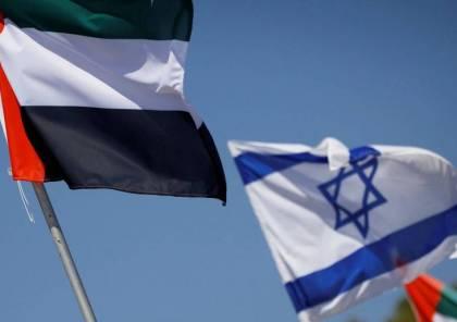 قناة عبرية: التماس إسرائيلي لرفض اتفاقية نفطية مع الإمارات
