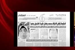 فيديو .. قصة فريدة رمضان المتحولة جنسيا من محمد رمضان في مصر