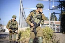 الجيش الإسرائيلي يغلق مناطق واسعة بالجنوب ويمنع الدراسة