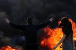 """رام الله: القوى الوطنية تدعو لغضب شعبي يوم إعلان """"صفقة القرن"""""""