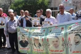 طولكرم: وقفة تضامنية مع الأسرى ومطالبة بإنقاذ الأسرى المرضى