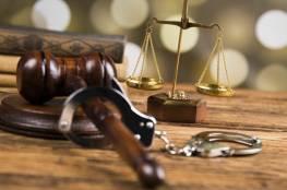 محكمة بداية نابلس تدين شخصين بتهمة الإتجار بالمخدرات في نابلس