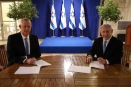 نتنياهو وغانتس يبحثان تمديد فترة الحكومة الجديدة لـ4 سنوات