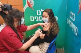 إسرائيل : إصابة العشرات ممن تلقوا لقاح فايزر بالتهاب عضلة القلب