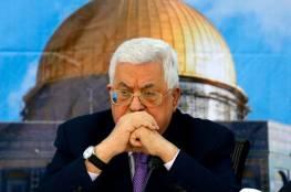 ميخائيل ميلشتاين: هل السُلطة الفلسطينية فعلاً على وشك الانهيار؟
